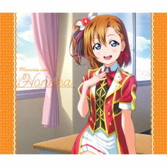 ラブライブ!Solo Live! III from μ's 高坂穂乃果 Memories with Honoka