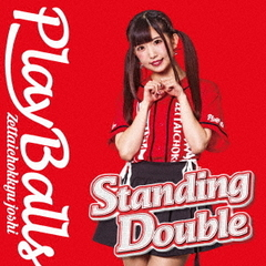 Standing Double/絶対直球少女隊(タイプB)