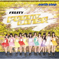 FRONT LINER/earth step(タイプD)