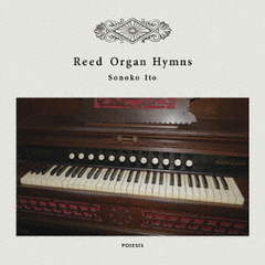 Reed Organ Hymns