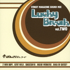 LUCKY BREAK VOL.2