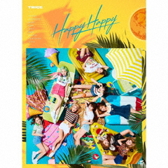 TWICE/HAPPY HAPPY(初回限定盤A/CD+DVD)