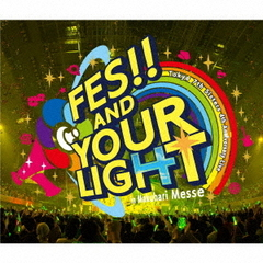 t7s 4th Anniversary Live -FES!! AND YOUR LIGHT- in Makuhari Messe(セブンネット限定特典:B2ポスター付き)