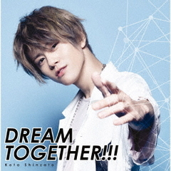 DREAM TOGETHER!!!【初回限定盤】