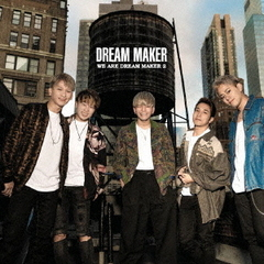 WE ARE DREAM MAKER2(初回限定盤B)