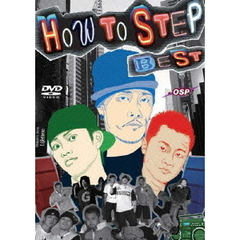 CLUBで遊ぶSTEP WALK BEST版 HOW TO STEP BEST