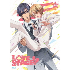 LOVE STAGE!! Blu-ray 限定版 第1巻(Blu-ray Disc)