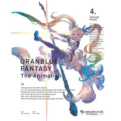 GRANBLUE FANTASY The Animation 4 <完全生産限定版>(Blu-ray Disc)