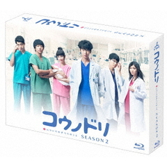 コウノドリ SEASON 2 Blu-ray BOX(Blu-ray Disc)