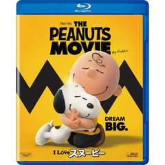 I LOVE スヌーピー THE PEANUTS MOVIE(Blu-ray Disc)