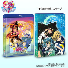美少女戦士セーラームーンS Blu-ray COLLECTION 2<セブンネット限定特典B2タペストリー付き>(Blu-ray Disc)