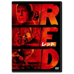 RED/レッド(DVD)
