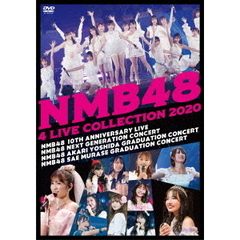 NMB48/NMB48 4 LIVE COLLECTION 2020(DVD)