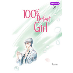 【Webtoon版】 100% Perfect Girl 31