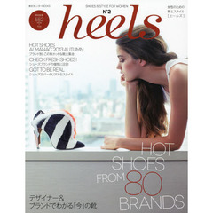 heels SHOES & STYLE FOR WOMEN No2 HOT SHOES FROM 80 BRANDS デザイナー&ブランドでわかる「今」の靴