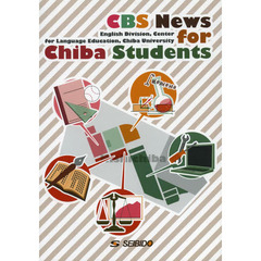 CBS News for Chiba S