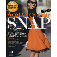 WOMAN Celebrity Snap vol.11 (HINODE MOOK)