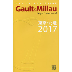 Gault & Millau L'expert gourmand THE YELLOW GUIDE 2017