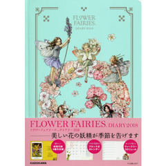 FLOWER FAIRIES DIARY