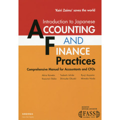 Introduction to Japanese ACCOUNTING AND FINANCE Practices Comprehensive Manual for Ac?