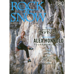 ROCK & SNOW 080(summer issue jun.2018)