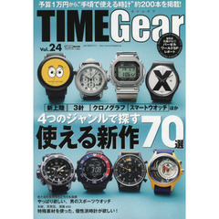 TIME Gear Vol.24