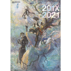BRAVELY DEFAULT 2 Design Works THE ART OF BRAVELY 201X-2021