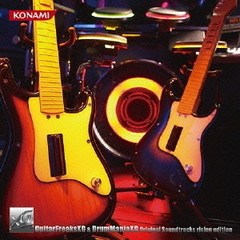 GuitarFreaksXG & DrumManiaXG Original Soundtracks rising edition