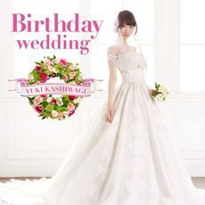 Birthday wedding<CD+DVD/通常盤Type-A><セブンネット限定特典 生写真付き>