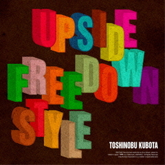 Upside Down/Free Style(初回生産限定盤)