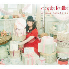 apple feuille(CD+BD盤)