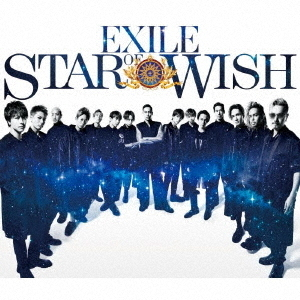 EXILE/STAR OF WISH(CD+3DVD(豪華盤))