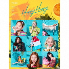 TWICE/HAPPY HAPPY(初回限定盤B/CD+DVD)