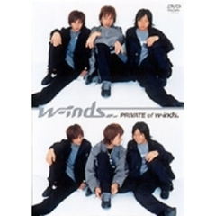 w-inds./PRIVATE of w-inds.