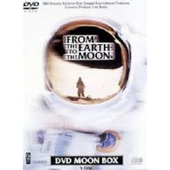 FROM THE EARTH TO THE MOON [DVD MOON BOX]