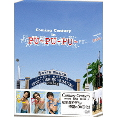 PU-PU-PU- DVD-BOX
