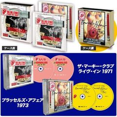 ザ・ローリング・ストーンズ/From The Vault - The Marquee Club Live in 1971+The Brussels Affair 1973 <3500セット完全生産限定盤>(Blu-ray Disc)