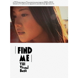 YUI/FIND ME YUI Visual Best 初回生産限定盤(Blu-ray Disc)