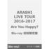 嵐/ARASHI LIVE TOUR 2016-2017 Are You Happy ? Blu-ray 初回限定盤(2Blu-ray+2DVD)(Blu-ray Disc)