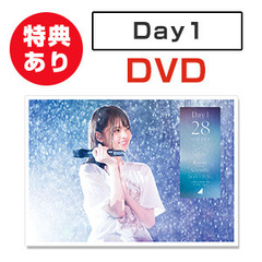 乃木坂46/乃木坂46 4th YEAR BIRTHDAY LIVE 2016.8.28-30 JINGU STADIUM Day1<通常盤 2DVD/セブン‐イレブン、セブンネット限定お買い物イベント応募券付き>