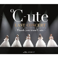 ℃-ute/℃-ute ラストコンサート in さいたまスーパーアリーナ ~Thank you team℃-ute~ 通常版(Blu-ray Disc)