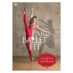 Dorothee Gilbert Paris Ballet Fit/ドロテ・ジルベール パリ バレエ フィット