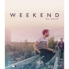 WEEKEND ウィークエンド(Blu-ray)
