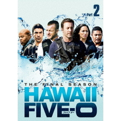 HAWAII FIVE-0 ファイナル・シーズン DVD-BOX Part 2(DVD)