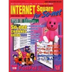 INTERNET Square for