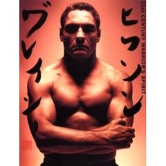 Rickson Gracie 21st century warrior's spirit ヒクソン・グレイシー写真集