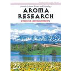 AROMA RESEARCH  23