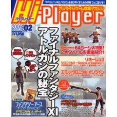 Hi-Player   2