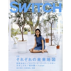 SWITCH VOL.26NO.7(2008JUL)