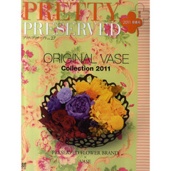 PRETTY PRESERVED VOL.27(2011・初春号)